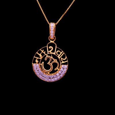Diamond collections bhima diamond jewellery kerala diamond pendants mozeypictures Choice Image